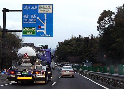 廿日市高架橋 西広島バイパスの延長工事が開通 1