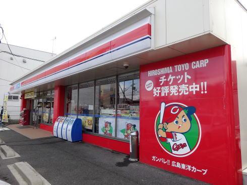 真っ赤な カープローソン東荒神町店