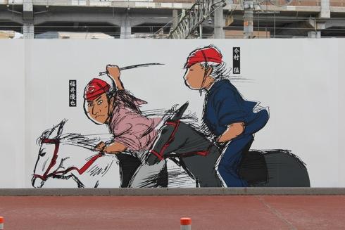 カープ選手ウォール 2012の 画像11