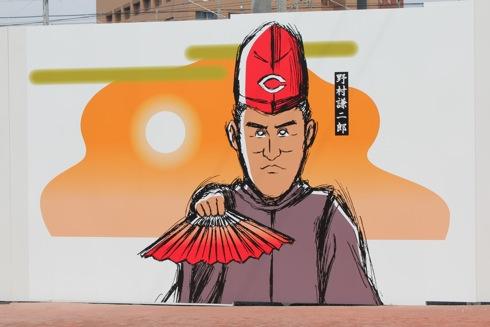 広島カープ×平清盛!カープ選手ウォールが2012