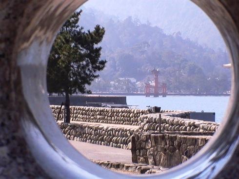 宮島 世界遺産登録記念碑 画像3
