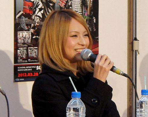 スキャンダル HARUNA 画像