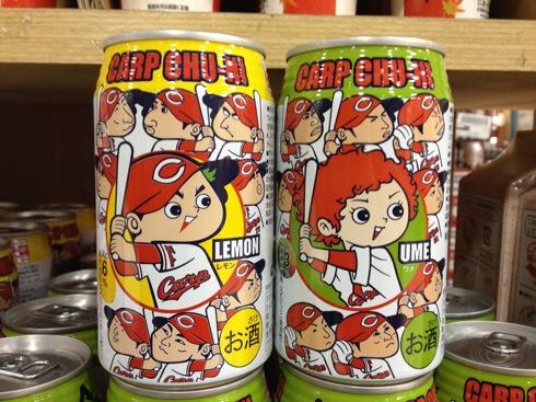 カープデザイン缶で応援!アサヒビールや中国醸造