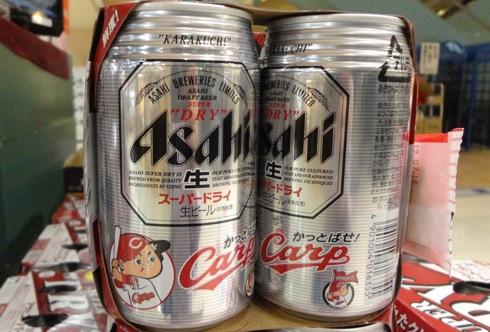 カープデザイン缶で応援!アサヒビール 画像3