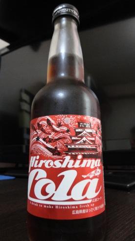 広島コーラ、はっさく果汁使用なのに コーラの味がする
