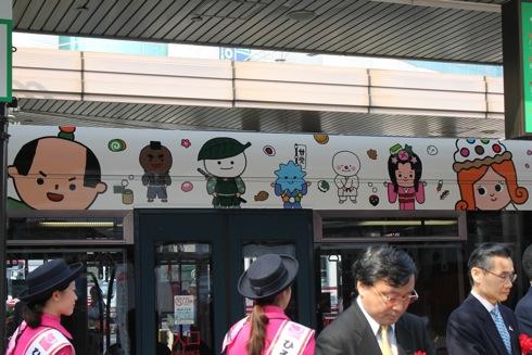 ひろしま菓子博2013 ラッピング電車が登場!4