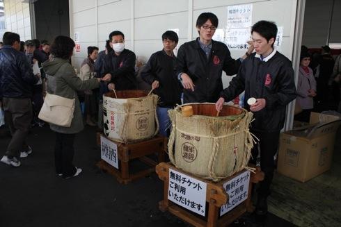 中国醸造 蔵びらき2012 の画像4