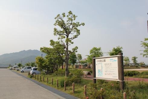 小田島公園 駐車場