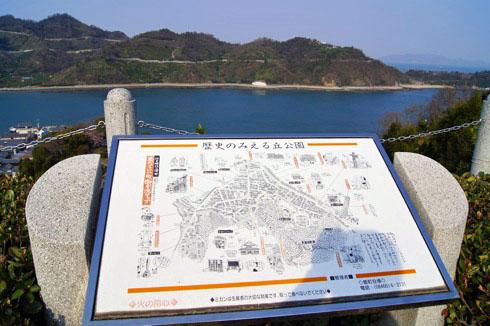 歴史の見える丘公園、大崎下島 御手洗 画像