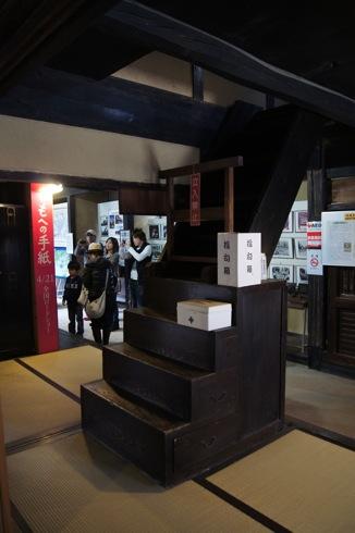 旧柴屋住宅 階段の画像