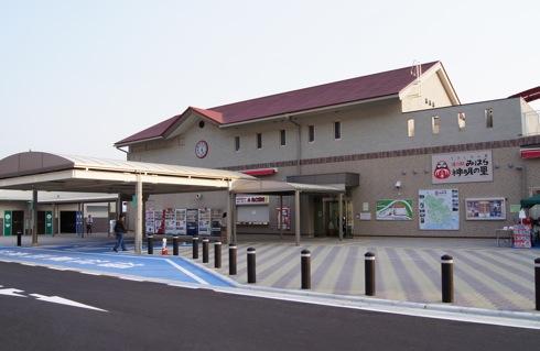 三原市 道の駅 神明の里(しんめいのさと)