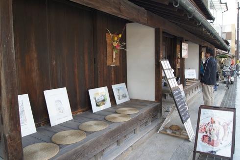 船宿カフェ 若長(わかちょう)  画像5