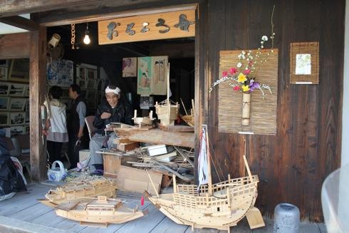 船宿カフェ 若長(わかちょう)  画像7
