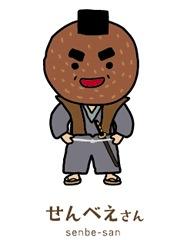 広島菓子博2013 愉快な仲間たちキャラクター 画像4