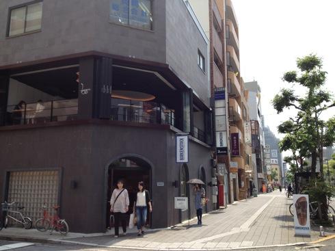 野菜が主役の ダイニング&バー be、広島 並木通りを見下ろす隠れ家的空間