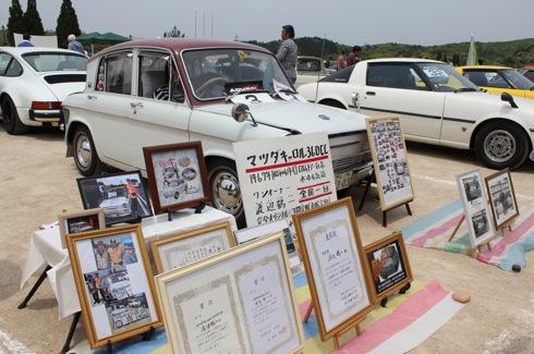 昭和のcarにばる 2012の画像 7