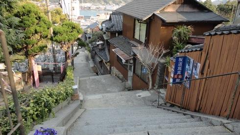 尾道市 昇福亭 千光寺道店の画像