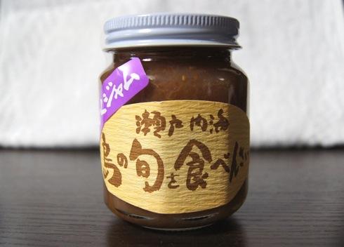 島の旬を食べんさい!広島 三原市の 果肉感タップリいちじくジャム