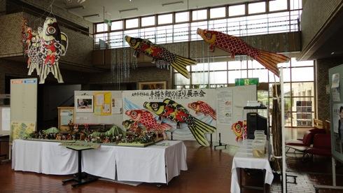 大竹 手すき和紙 鯉のぼりの画像