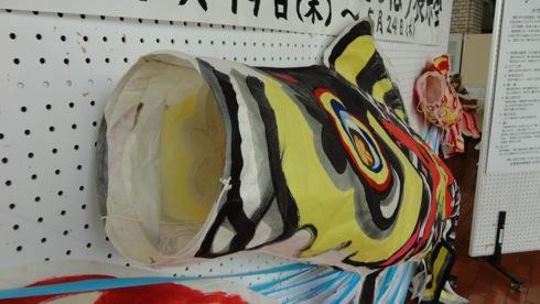 大竹 手すき和紙 鯉のぼりの画像5