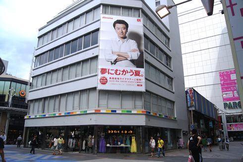 広島にH&M 出店を2013年オープンで検討、パルコ横 丸善ビル