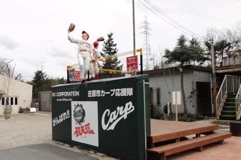 スパイダー赤松&天谷くん 人形