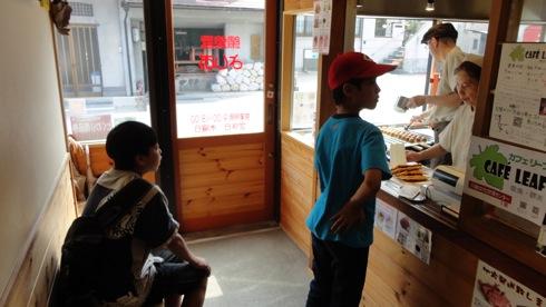広島 鯛焼屋よしお のたい焼き 2