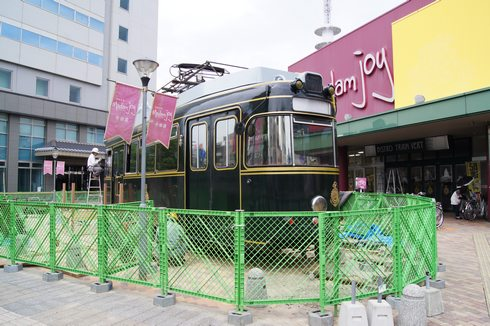トランヴェール・エクスプレス(ドルトムント電車カフェ) 広電本社前
