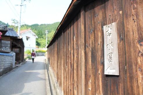 広島 安芸太田町 吉水園の画像 5