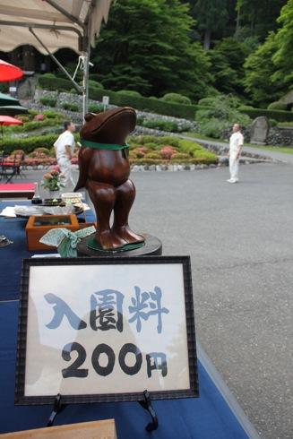 広島 安芸太田町 吉水園の画像 7