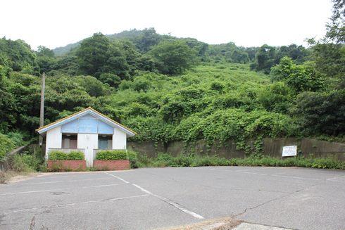 福山内海町 グイビ海岸の画像1