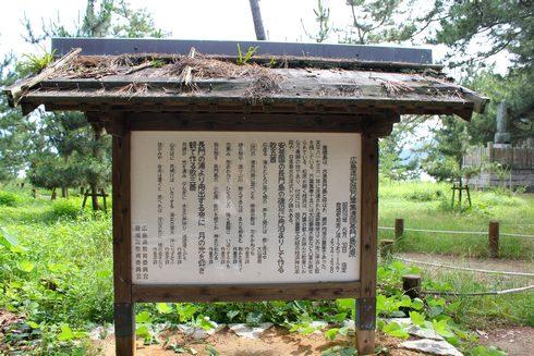 広島の 桂浜海水浴場 画像3