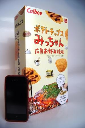 ポテトチップス みっちゃん広島お好み焼味 画像1