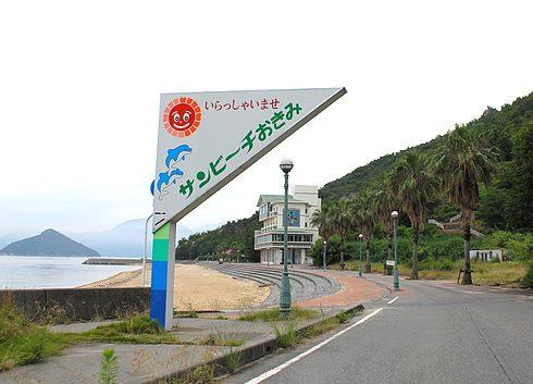 江田島 サンビーチおきみ前に広がる入鹿海岸、海水浴と夕日