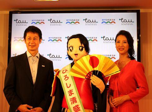 戸田菜穂 広島観光大使に就任!「母親目線でアイデア出したい」
