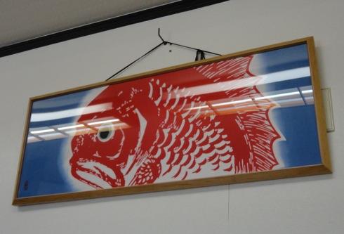 あなごめし 和田の店内の様子3