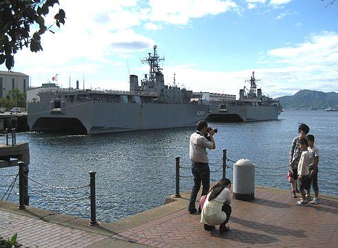 アレイからすこじま、呉の潜水艦や護衛艦に萌えまくる公園