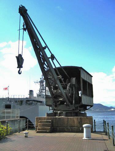 アレイからすこじま 旧魚雷揚げ下しクレーン
