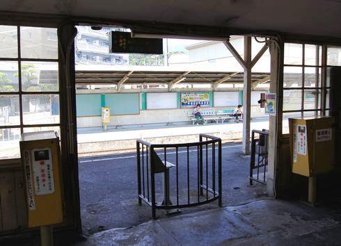 広電 廿日市駅、移設のため木造駅舎を解体へ
