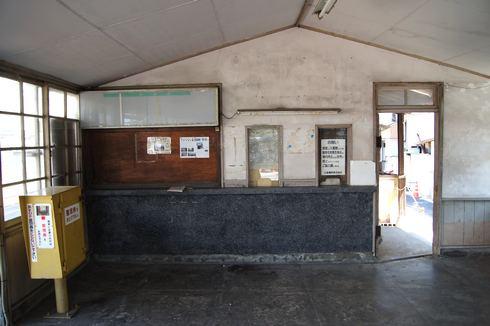広島電鉄 廿日市駅 駅舎の様子