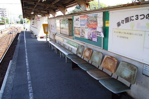 広島電鉄 廿日市駅のホーム