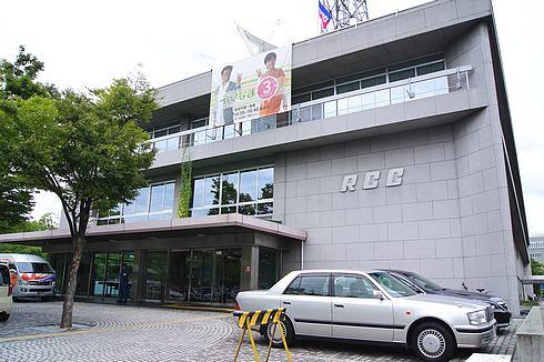 RCC 中国放送 本社に到着