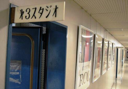 RCCラジオ 第3スタジオ ヒビカン