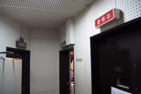 RCC ヒビカン 収録スタジオ