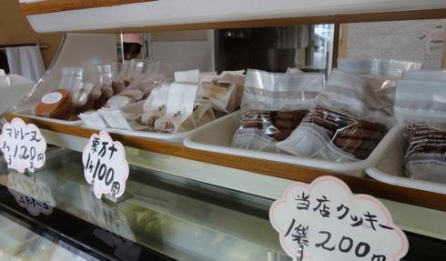 府中市 手作りケーキ楓 焼き菓子