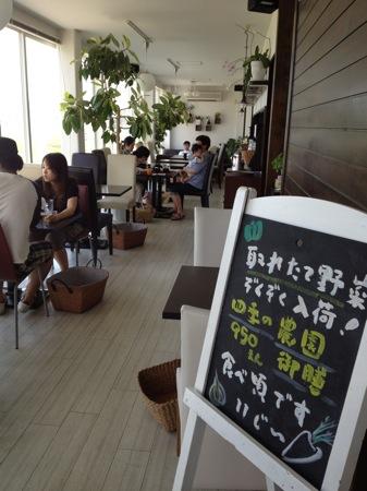 広島のcafe 川辺の四季の画像 2