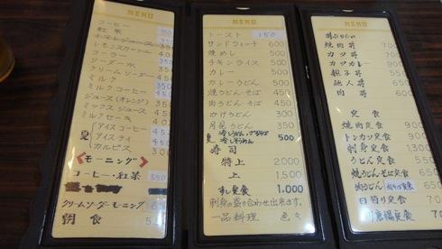 倉橋島 お食事処 かずの画像