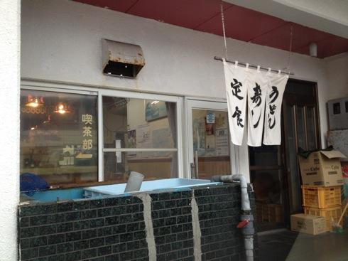 倉橋島 お食事処 かずの画像 8