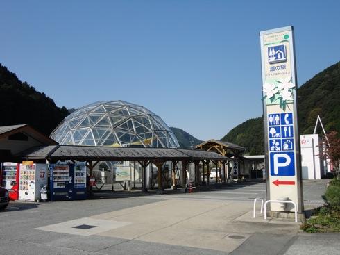 庄原総領町 道の駅に、リストアステーションで謎のスケルトンドーム