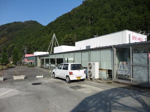 庄原総領町の リストアステーション レストラン
